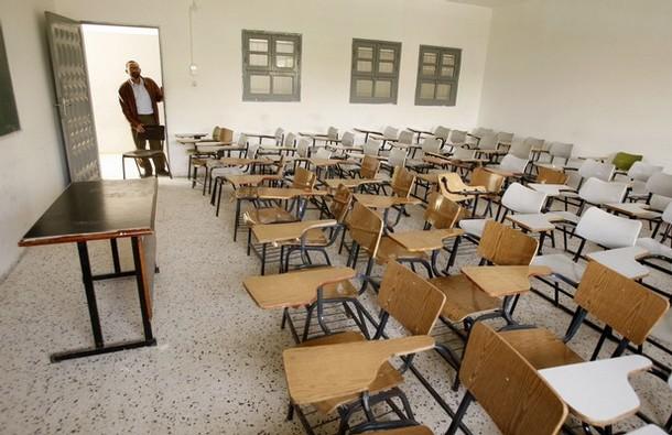 Classroom_empty